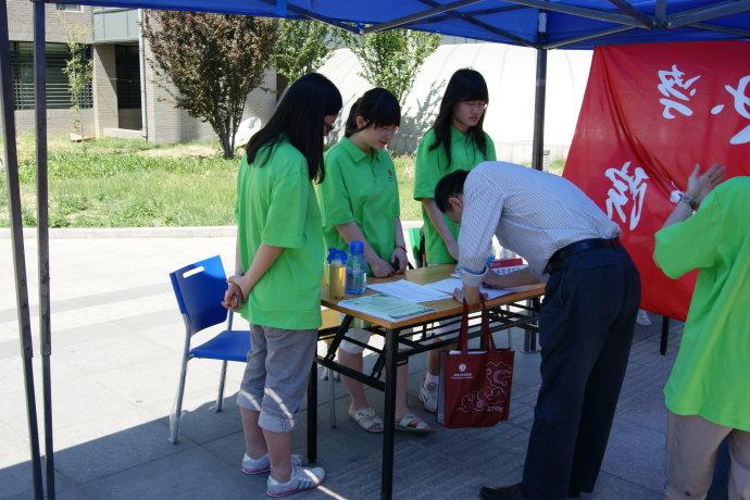 光华燕归来——2012年光华管理学院返校日活动举行