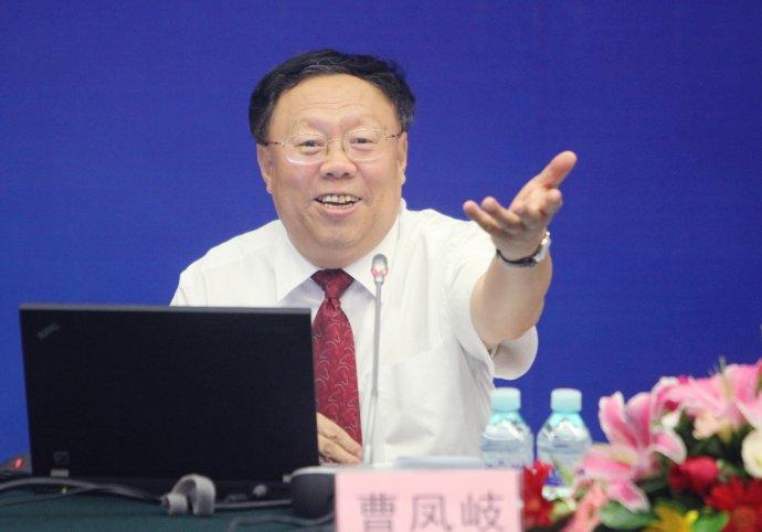曹凤岐教授纵论宏观经济与资本市场