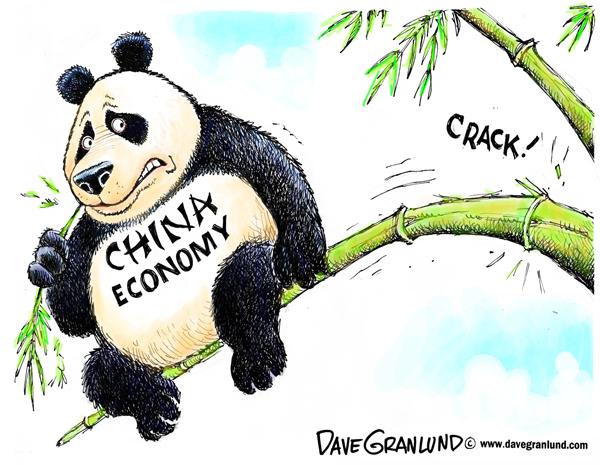 央行降息难解中国经济危局