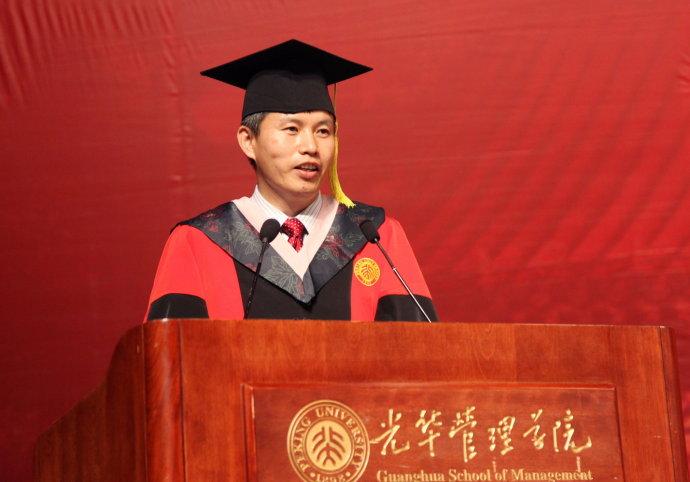 光华人的担当与责任——蔡洪滨院长2012年毕业典礼致辞
