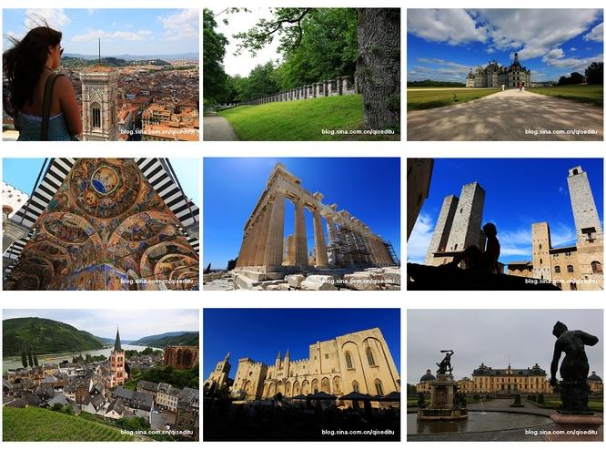 2012之夏,我的欧洲世界遗产之旅