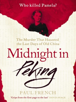 英国出版动态(31):老北京的谋杀案