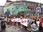 什邡事件:中国孩子的担忧