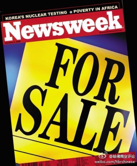 报刊行业会为什么总是厄运连连?
