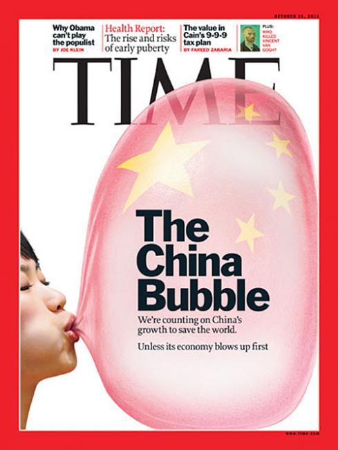 中国经济梦魇:美联储加息