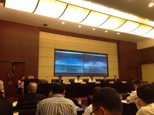 高端法律专家汇聚,《预防刑事错案的国际研讨会》在长春召开