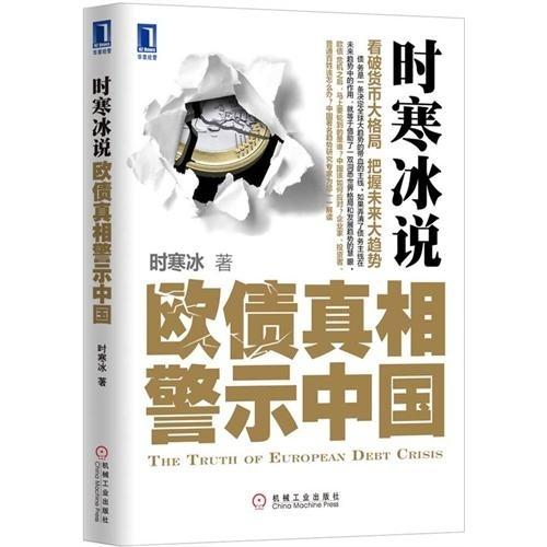 ★小村系列之十七:上市