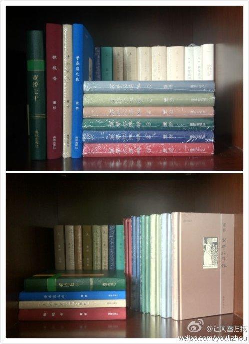 【微博书情20120911】怀念素面朝天的老设计
