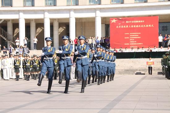 我撰稿的《国旗飘扬》在清华大学隆重上演