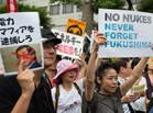 日本无核能源政策恐成一纸空文