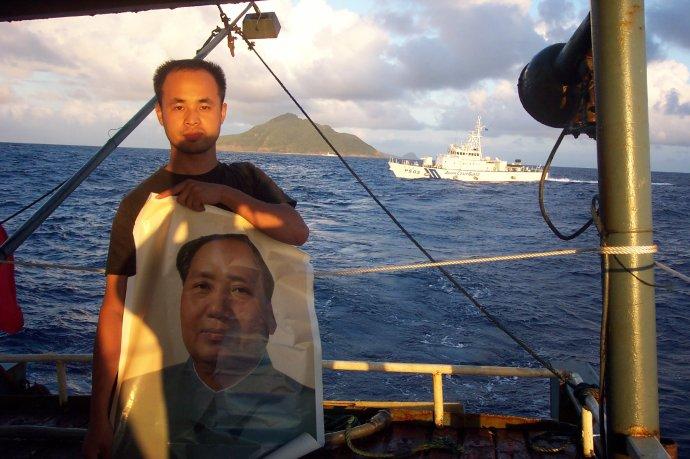 保钓人士殷敏鸿曾带毛泽东像到钓鱼岛
