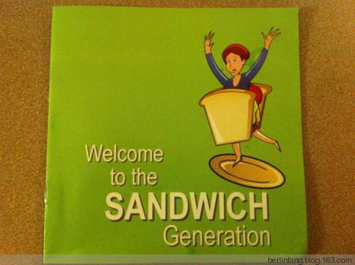 Sandwich Generation (三明治一代)