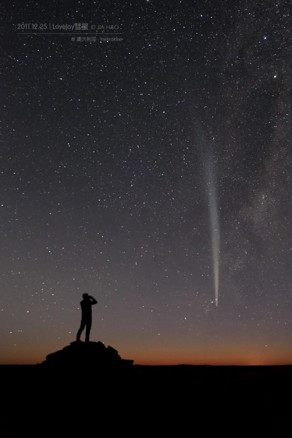 十万年一次的相遇,最亮流星明年见