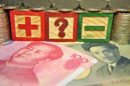 太阳旗插上了离岸人民币债券市场