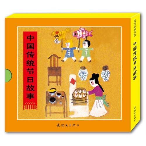 [转载]毛毛虫童书馆第五辑——《中国传统节日故事》