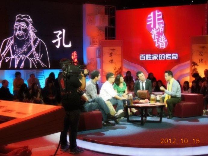 湖南卫视录制:在毛泽东家乡聊聊孔子
