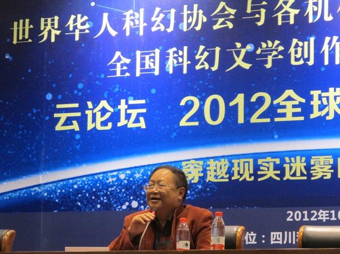 第三届全球华语科幻星云奖获奖名单及颁奖词