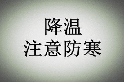 中国历史上名医的医德对今天医生的启示