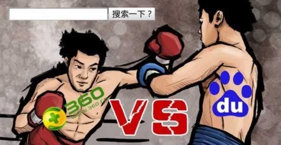 2012中国互联网哈哈榜之2:十大事件