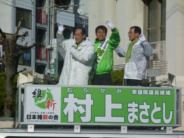 日本大选系列之二——我的朋友为何竞选?