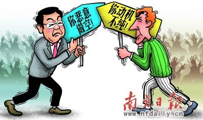 2012中国互联网哈哈榜之5:四大恶人