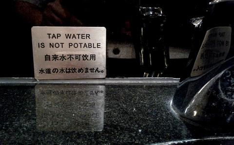 不能喝的北京水