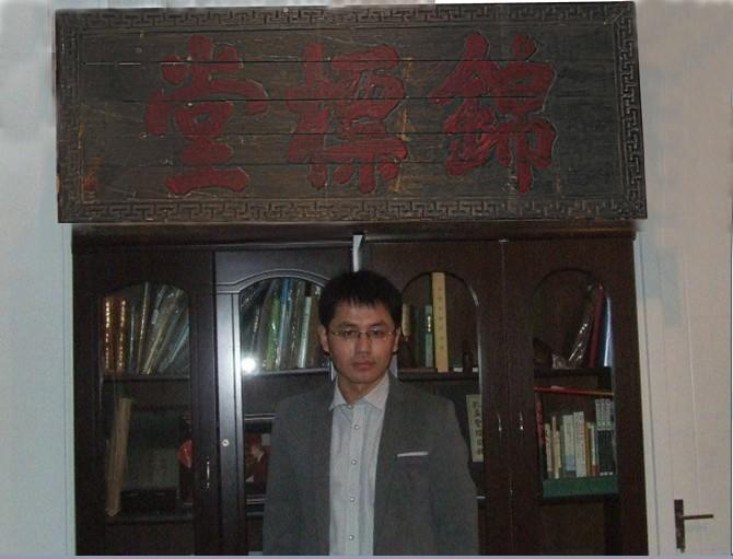 """赴香港获赠清代""""锦标堂""""古匾"""