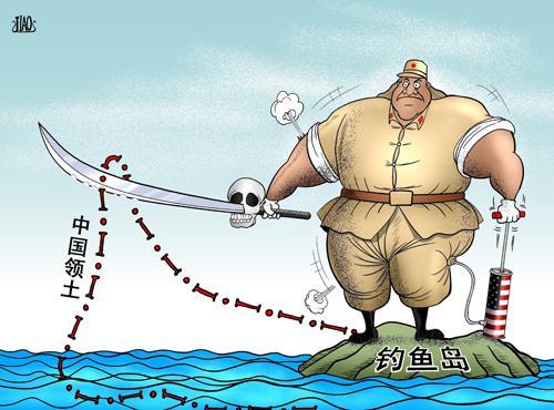 """日本借助媒体设计好对中国军机的""""射击"""""""
