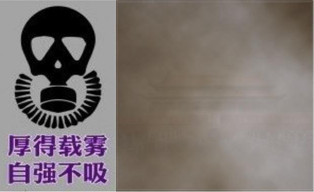 """中国人稀薄的""""防空意识"""""""