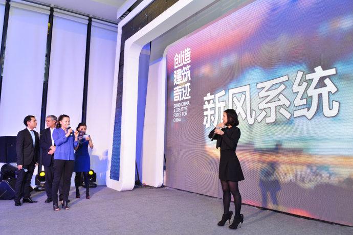 坚定的信念和价值观是SOHO中国的核心竞争力