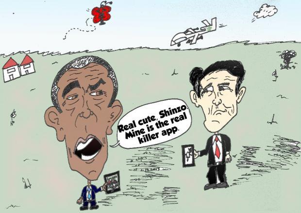 读懂安倍奥巴马的二人转