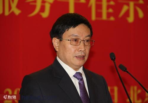 发布2012年度中国银行业服务改进情况报告