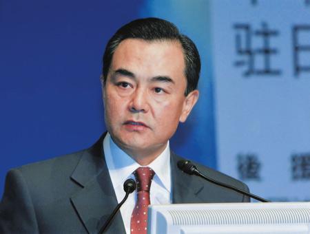 没架子的王毅架起中国新外交