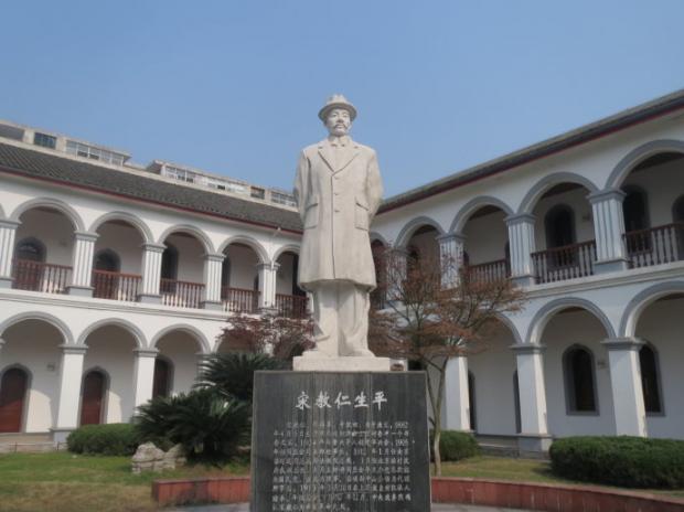 宋教仁先生遇刺一百周年