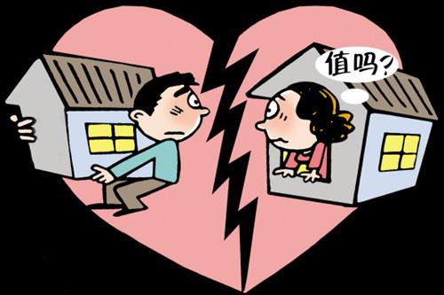 房产和婚姻的对赌
