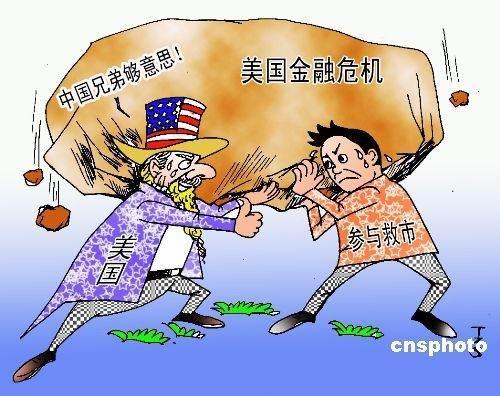 热钱背后的亚洲金融危机