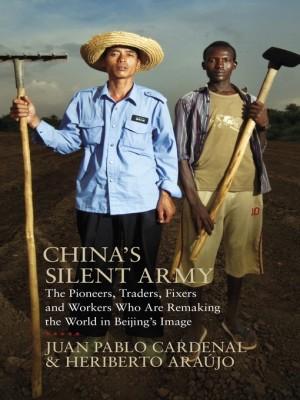 《中国的沉默大军》
