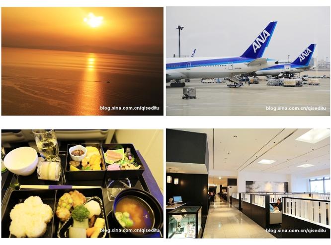 【岛民日记】全日空冲绳&离岛之旅行程篇