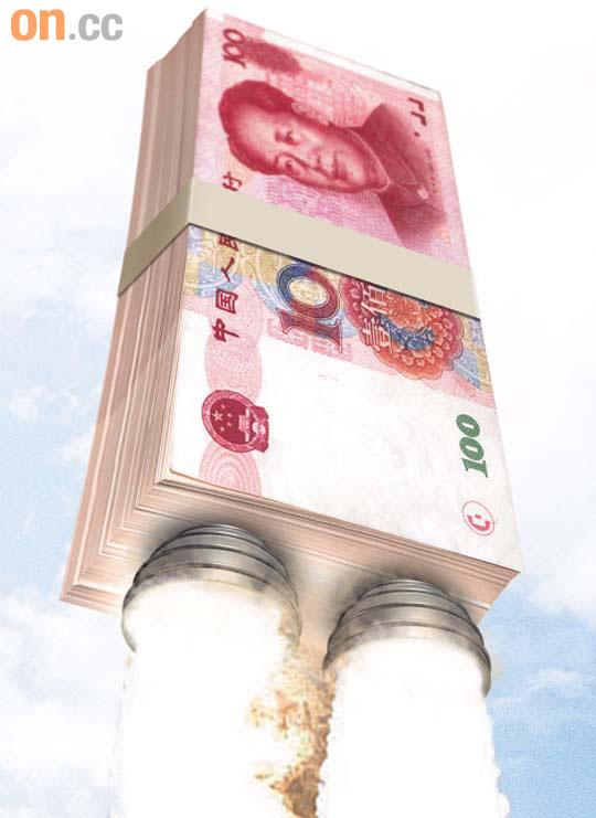 人民币升值是机遇不是祸