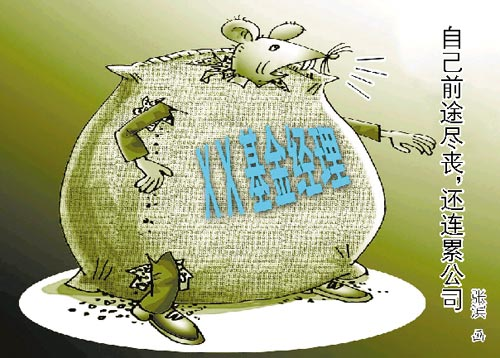 国内债券市场前景堪忧