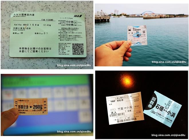 【岛民日记】全日空冲绳&离岛之旅攻略篇