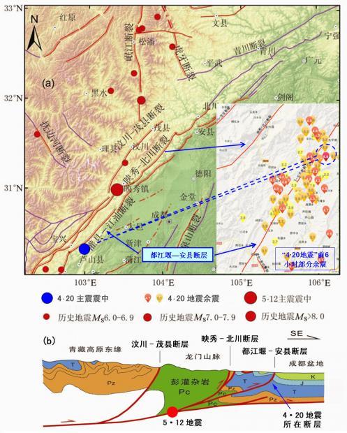 """""""4.20""""大地震本在意料之中,可是……"""