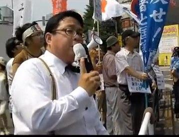 """日本排外主义与""""在特会"""""""