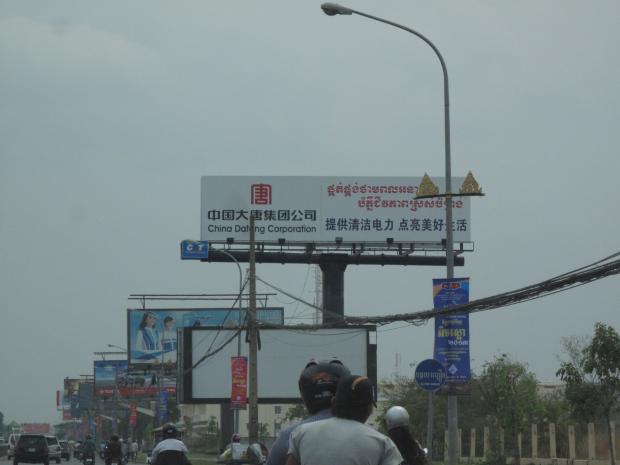 湄公争坝之四:也有中国问题