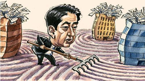 做好日元长期贬值的准备