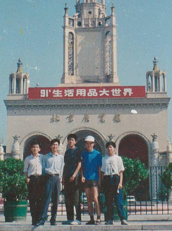 青涩的年华,20多年前上大学时的老照片