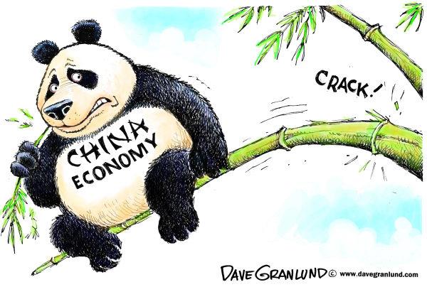 经济结构不改革毋宁死
