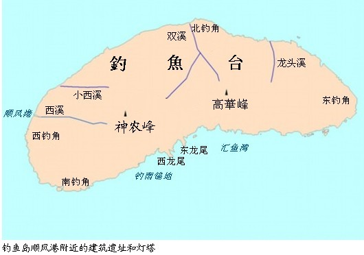 中国人登上钓鱼岛后的调查报告