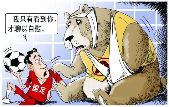 中国股民扬眉吐气的黄金船票