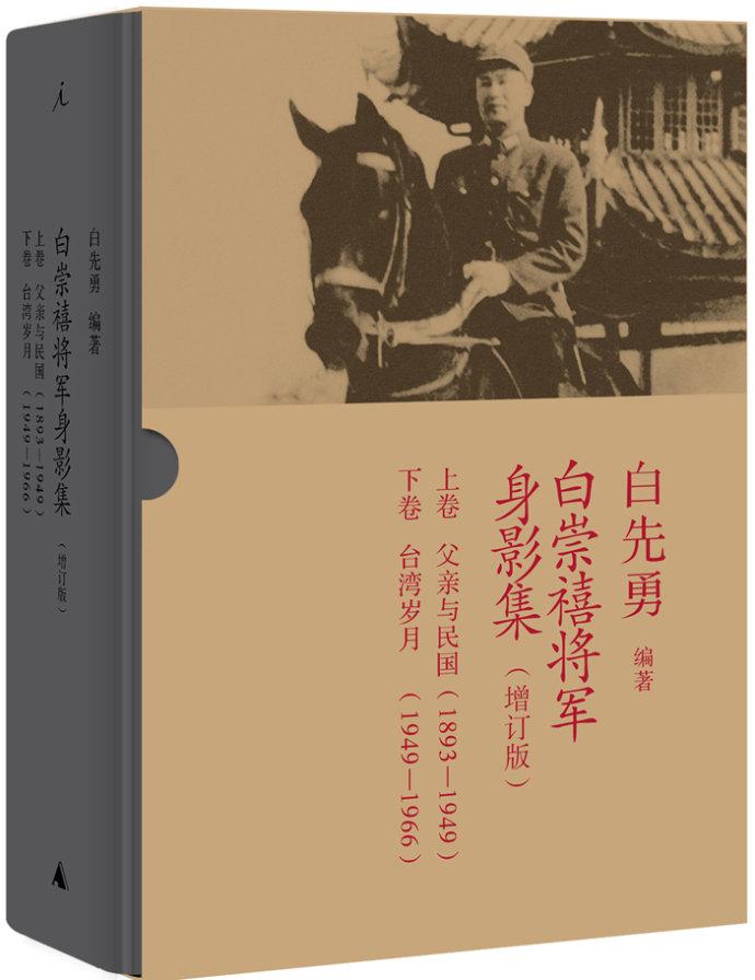 [转载]作家身影/北京